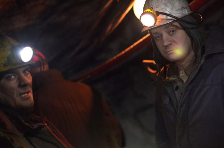 В Амурской области разрабатывают новое месторождение золота