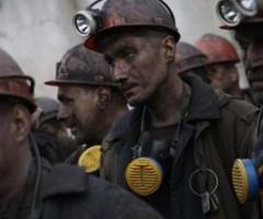 Краснокаменский рудник в I полугодии 2011 года увеличил убыток в 15 раза