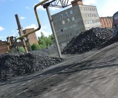 ЕПК развивает УлугХемский угольный бассейн