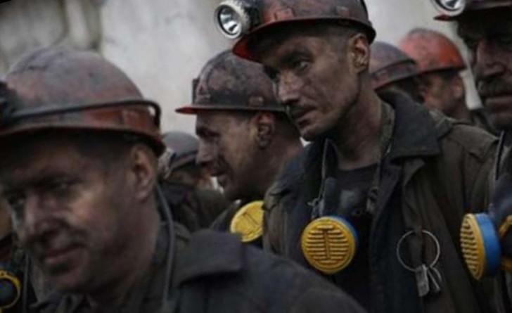 Канадская EastCoal Inc приобрела новый угольный актив в Луганской области