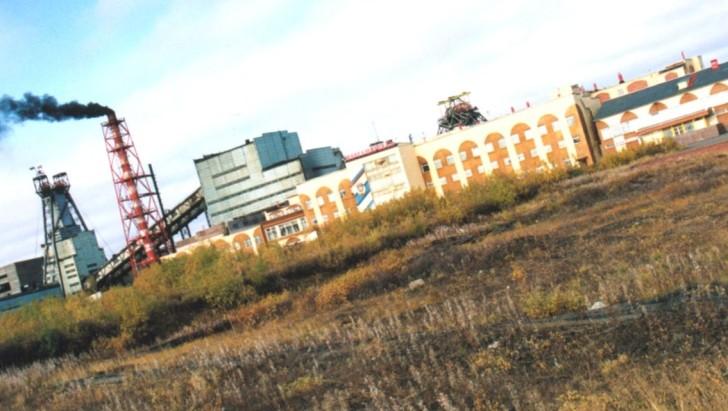 8-й горнопромышленный форум и выставка МАЙНЕКС Россия 2012
