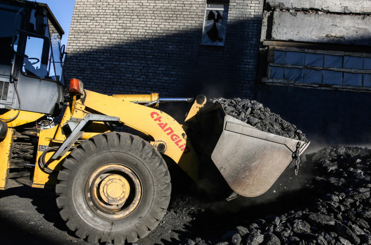 В Луганске превращают уголь в газ