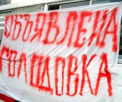 Забастовка черногорских рабочих продолжается
