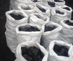 Фасованный каменный уголь в мешках с доставкой на дом