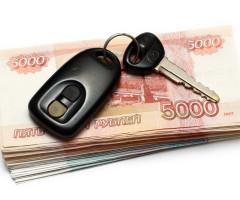 Банк предоставляющий кредит наличными под залог автомобиля