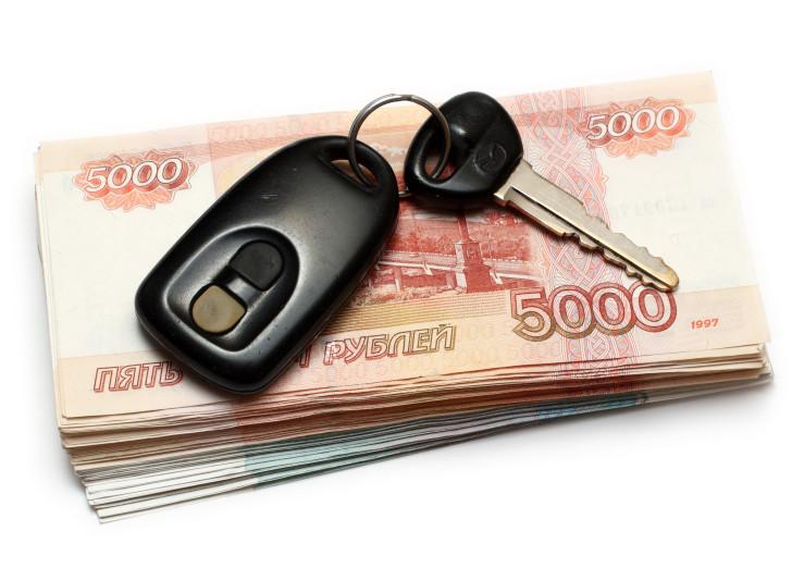 Банк, предоставляющий кредит наличными под залог автомобиля
