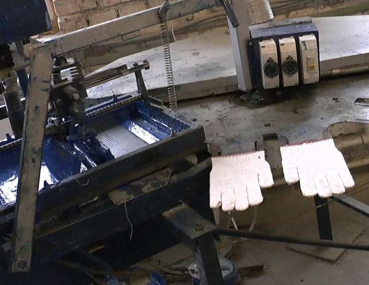 Cтанок для производства перчаток хб с ПВХ