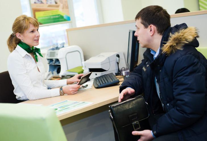 Как взять кредит наличными в Сбербанке без справок по одному паспорту