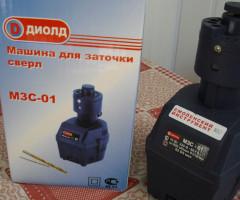 Где купить станок для заточки сверл МЗС 01 в Смоленске
