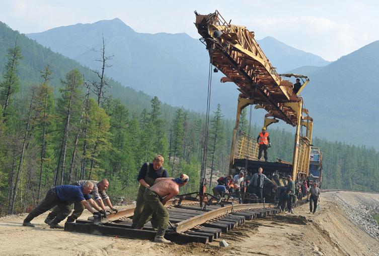 вахта лесной отрасли хабаровский край онлайн