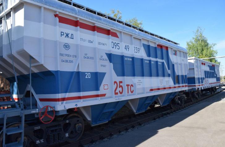 Объединенная вагонная компания встречает Новый год с новыми сертификатами