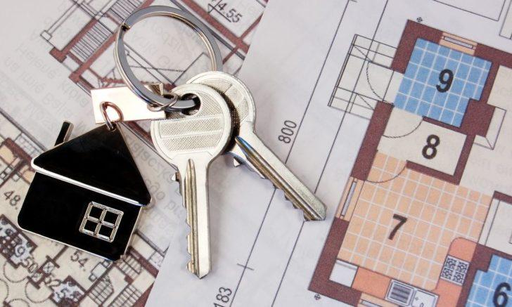 Сколько стоит квартира мечты