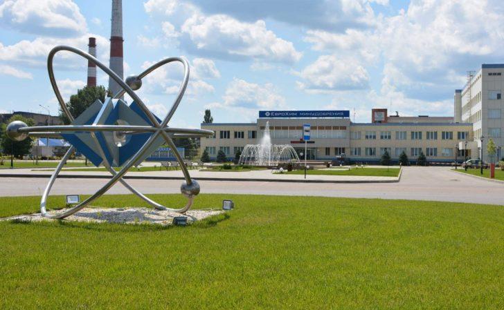 Открытии цеха водорастворимых удобрений на Еврохим-Белореченские минудобрения