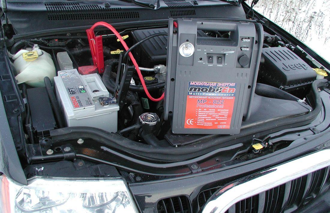 Виды пуско-зарядных устройств для автомобильных аккумуляторов