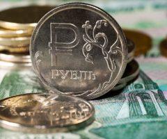 Экономика России прогноз на 2019 год
