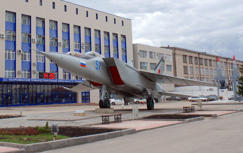 АПЗ флагман российской промышленности