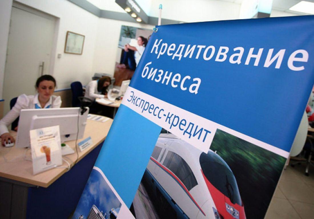 Кредитование малых и средних бизнесов в РФ проблематика и перспективы