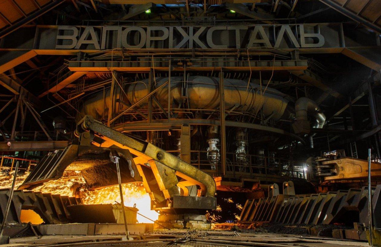 Металлургическая промышленность Украины