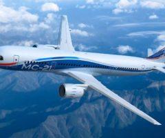 Будущее гражданской авиации