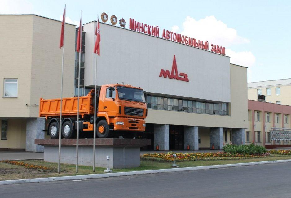 История и современность ОАО МАЗ