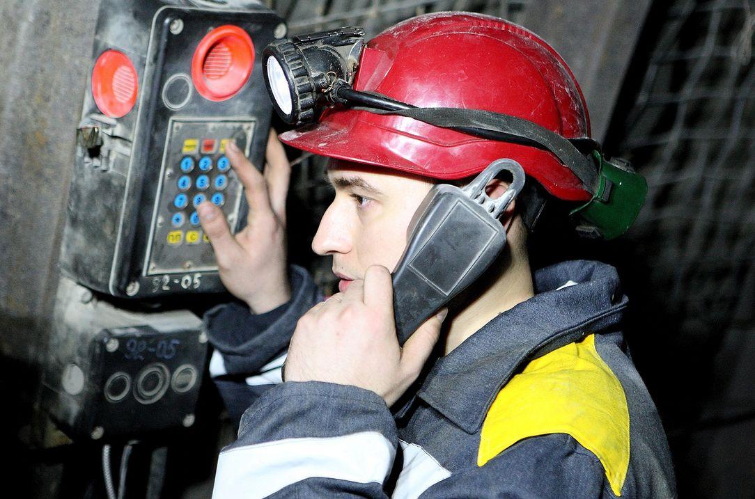 Радиосвязь в шахте