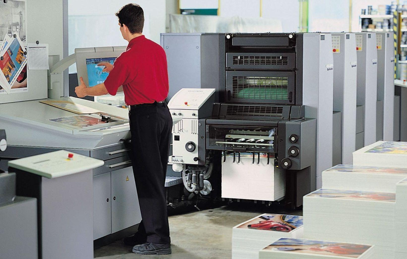 Печать картонной упаковки в Москве