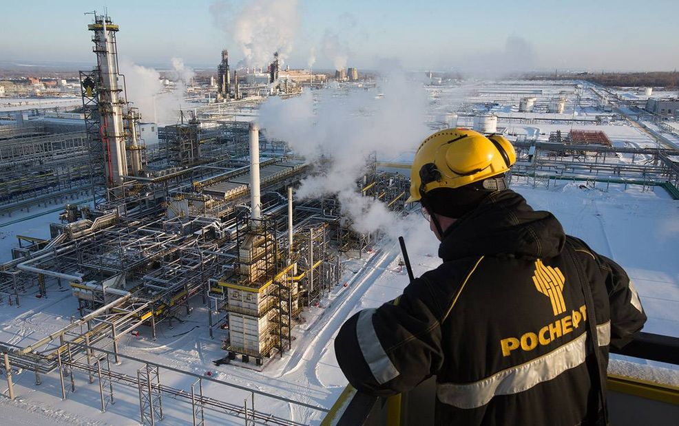 Роснефть российская нефтяная промышленность