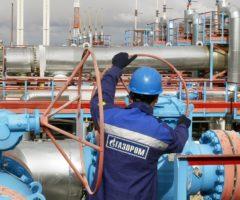 Газпром работа вахтовым методом
