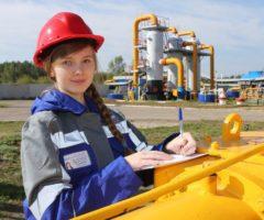 Работа в Газпроме вакансии