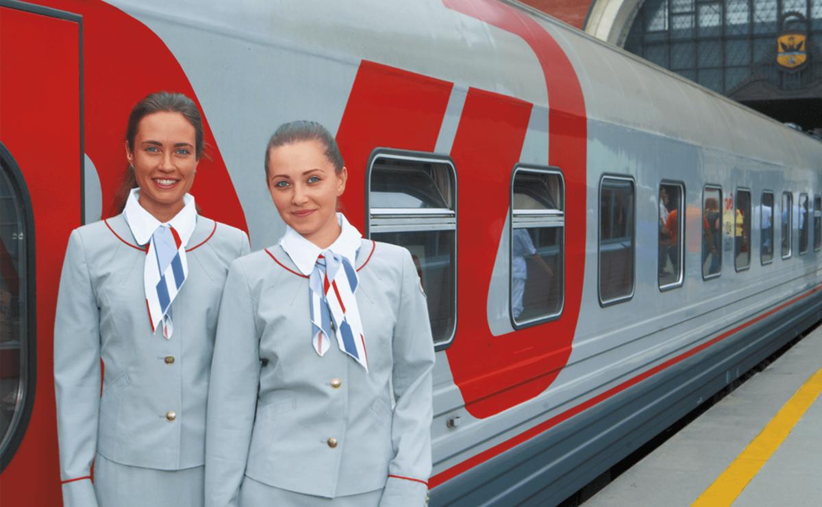 Открытое акционерное общество Российские железные дороги