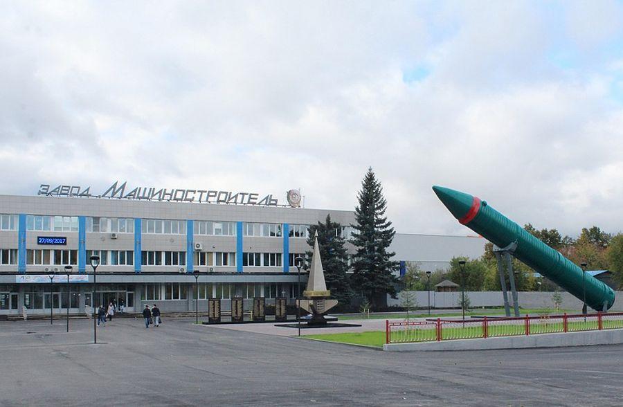 Завод Машиностроитель