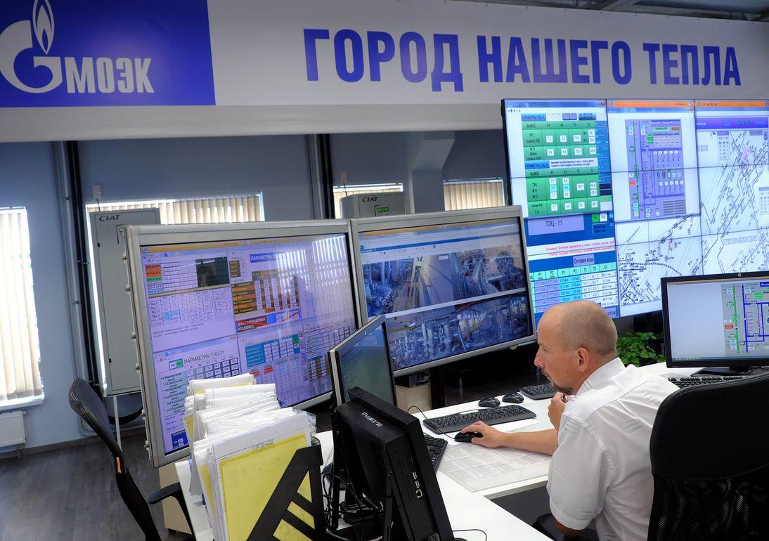 Работа в МОЭК вакансии в Москве