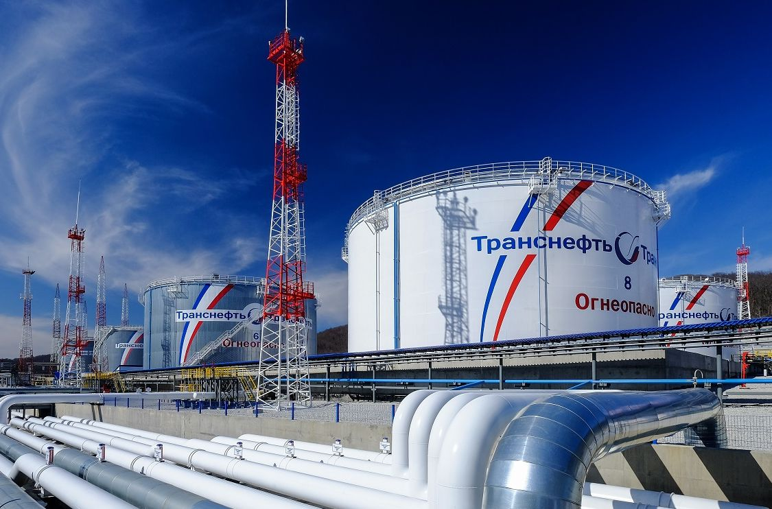 Работа в ПАО Транснефть вакансии вахтовым методом