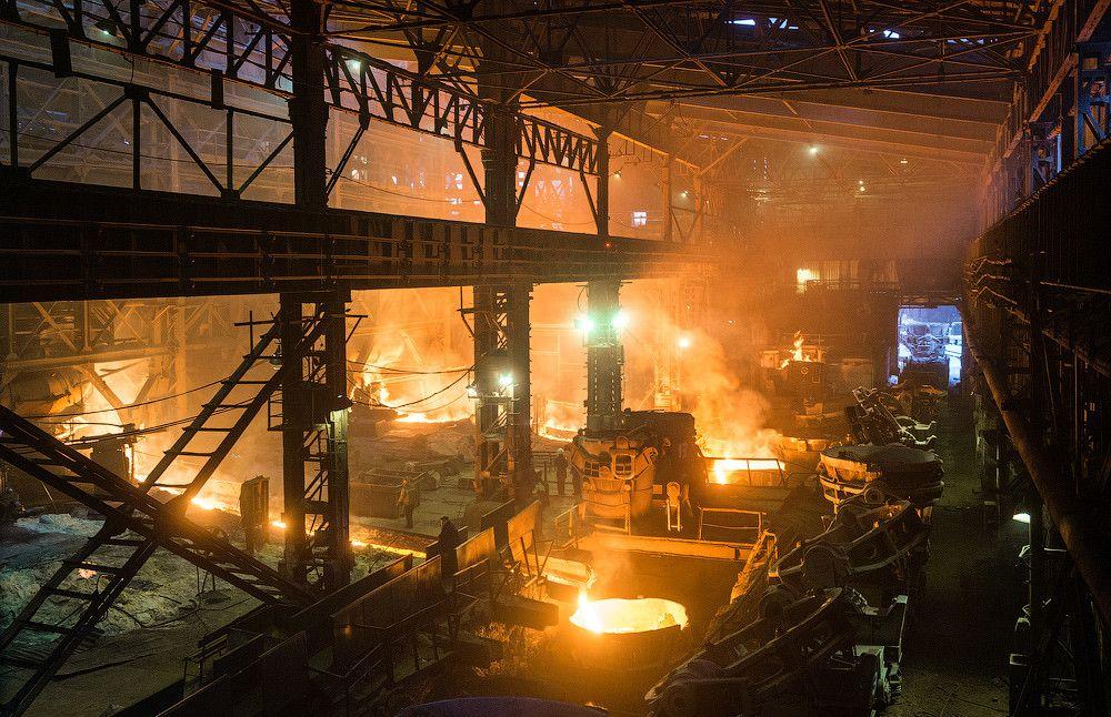 Уральская горно-металлургическая компания
