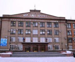 Возрождаются ли в России предприятия