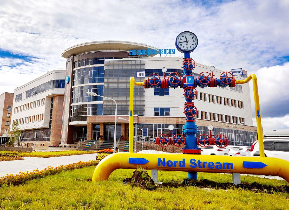 Работа в Севернефтегазпром вакансии